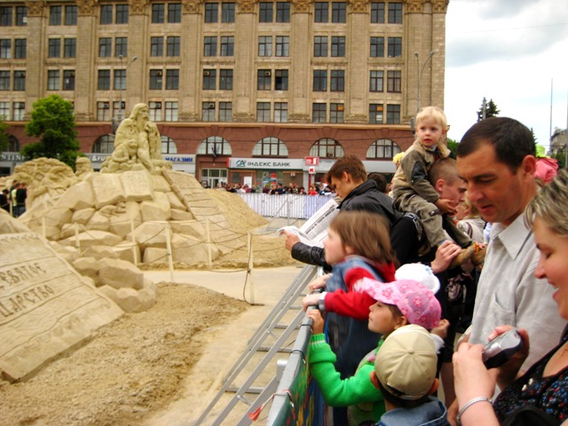 group trips about Ukraine cities