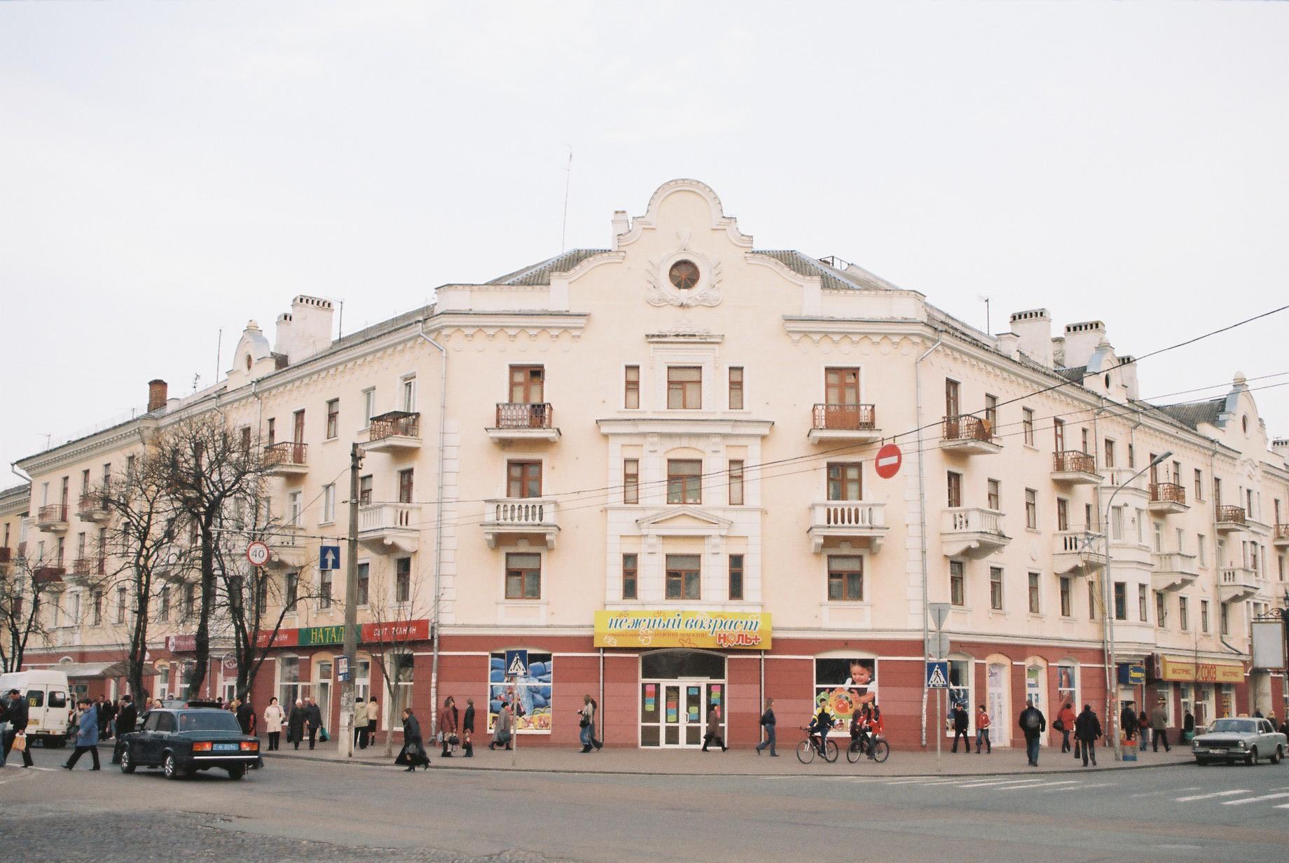Chernihiv Ukraine  City pictures : Chernihiv ukraine