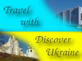 Discover Ukraine Network (Ukraine trips, tours, travel)