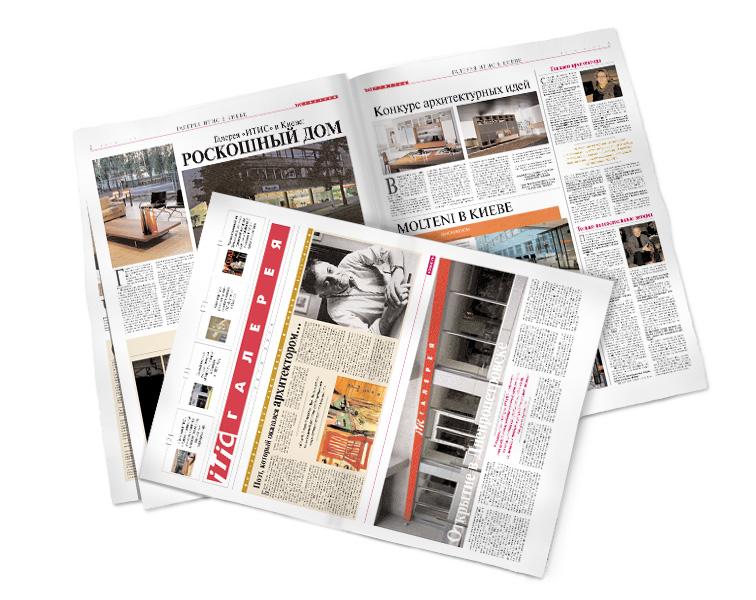 advertize in Ukranian press